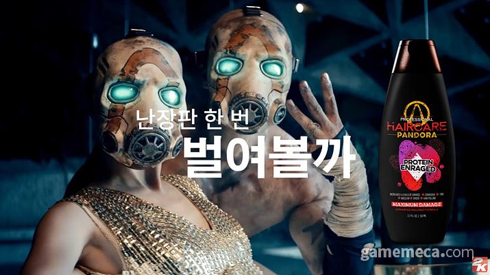 사이코가 됩니다 (사진출처: 2K 아시아 유튜브 갈무리)
