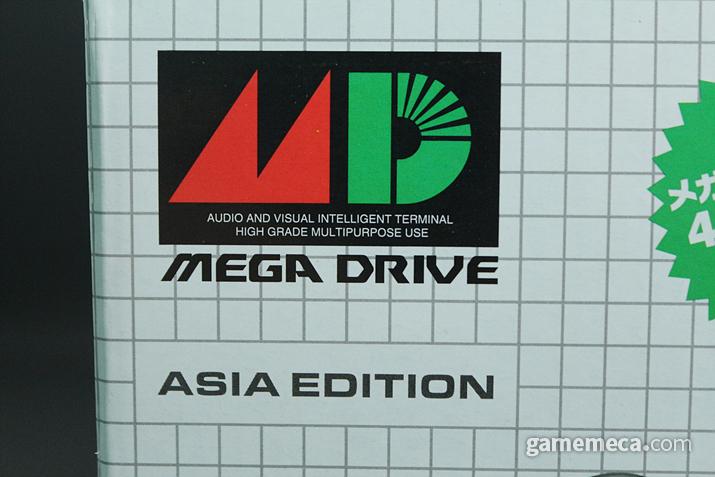 어렸을 때 그렇게 갖고 싶었지만, 패밀러 컴퓨터로 만족해야만 했던 메가드라이브 로고가 내 눈 앞에!!!
