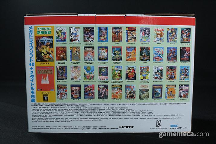 후면에는 수록된 42종 게임들이 소개돼 있다