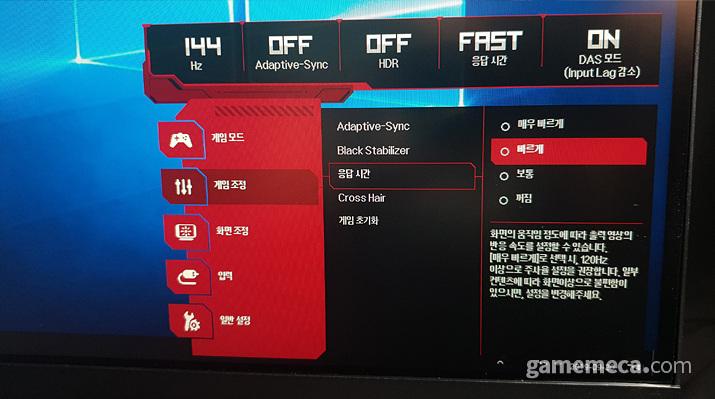 IPS 패널임에도 1ms라는 낮은 응답속도를 가진 27GL850 (사진: 게임메카 촬영)