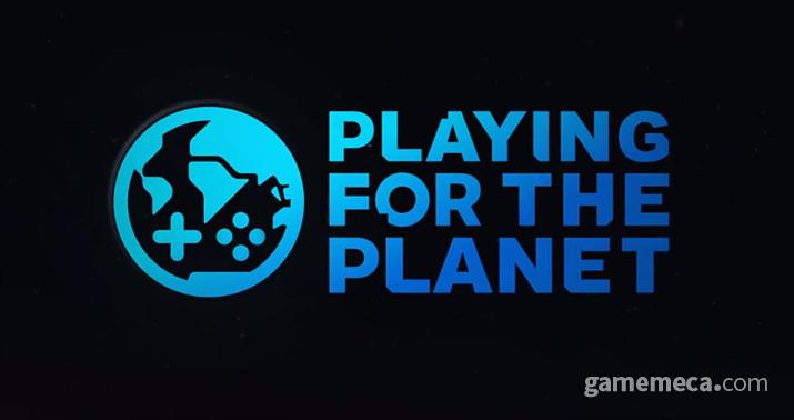각 게임사는 환경보호를 위해 다양한 활동을 벌일 예정이다 (사진출처: 비메오 공식 영상 갈무리)