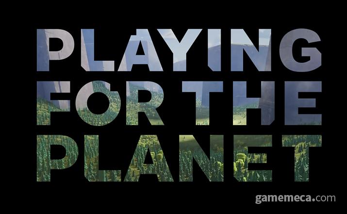 전세계 21개 게임사가 모인 환경보호 단체 '플레잉 포 더 플래닛' (사진출처: 공식 홈페이지)