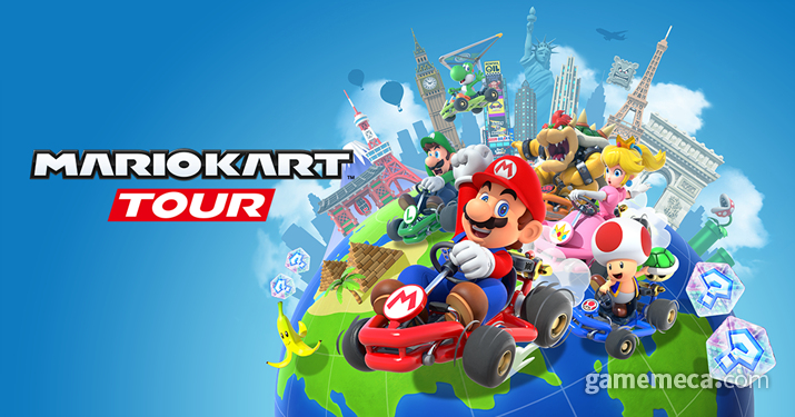 '마리오카트 투어' 대표 이미지 (사진출처: 게임 공식 홈페이지)