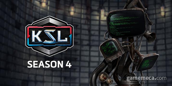 KSL 시즌 4 (사진제공: 블리자드)