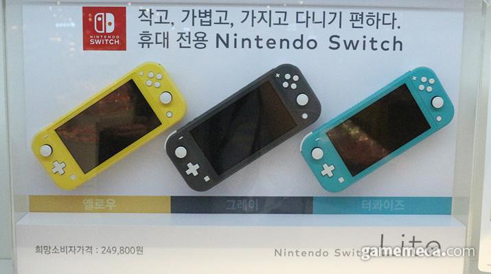 주로 수집용으로 팔린 '닌텐도 스위치 라이트' (사진: 게임메카 촬영)