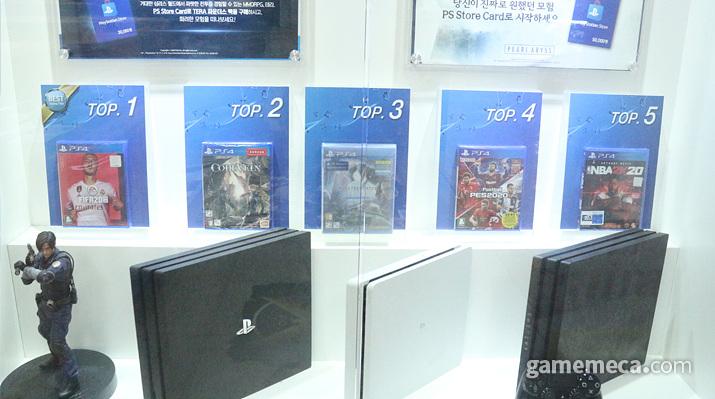 DLC라는 태생적 한계로 게임매장 영향력은 비교적 떨어진 '아이스본' (사진: 게임메카 촬영)