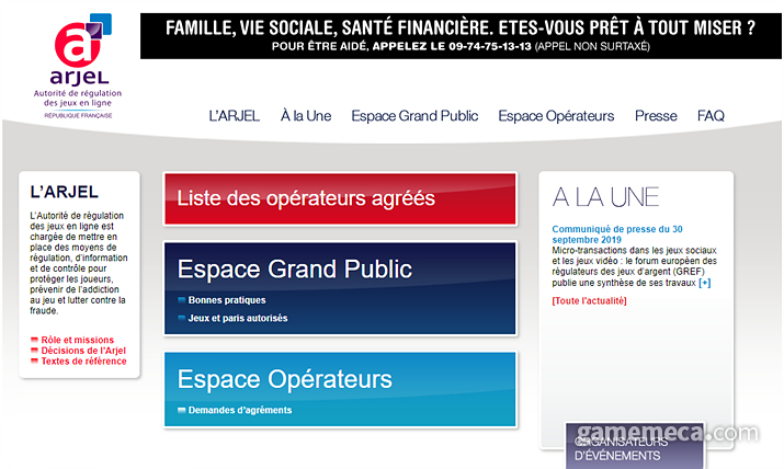 최근 랜덤박스를 도박으로 볼 지를 조사하고 있는 프랑스 온라인도박규제위원회 ARJEL (사진출처: ARJEL 공식 홈페이지)