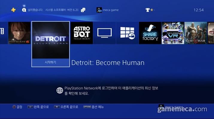 아이패드로 PS4 리모트 플레이를 실행시킨 모습 (사진: 게임메카 촬영)