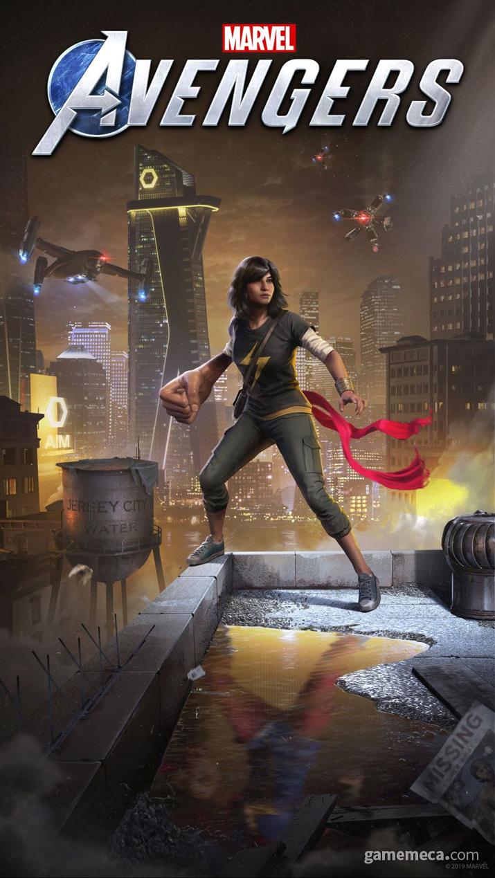 '어벤져스' 카밀라 칸 대표 스크린샷 (사진출처: 게임 공식 홈페이지)