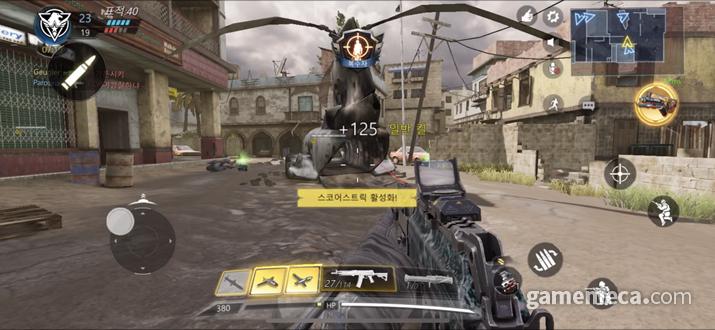 킬이 쌓이면 사용가능한 스코어 스트릭도 고를 수 있다 (사진: 게임메카 촬영)