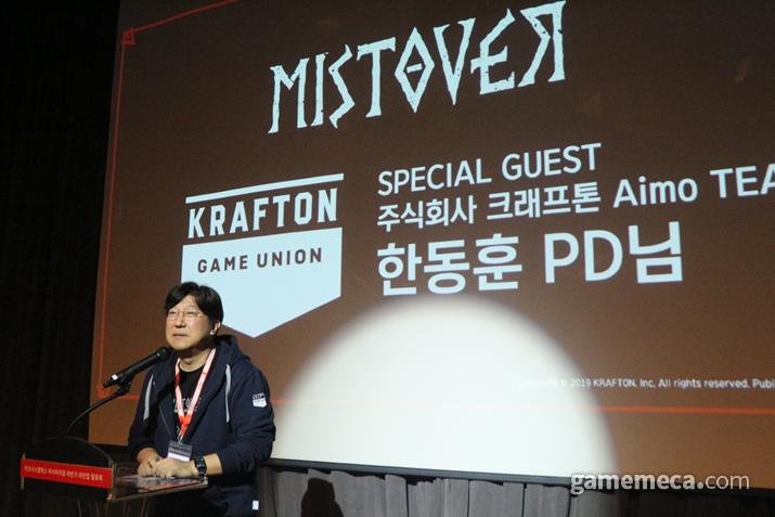 한동훈 PD가 직접 참석해 '미스트오버' 한국어 음성 업데이트 소식을 예고했다 (사진: 게임메카 촬영)