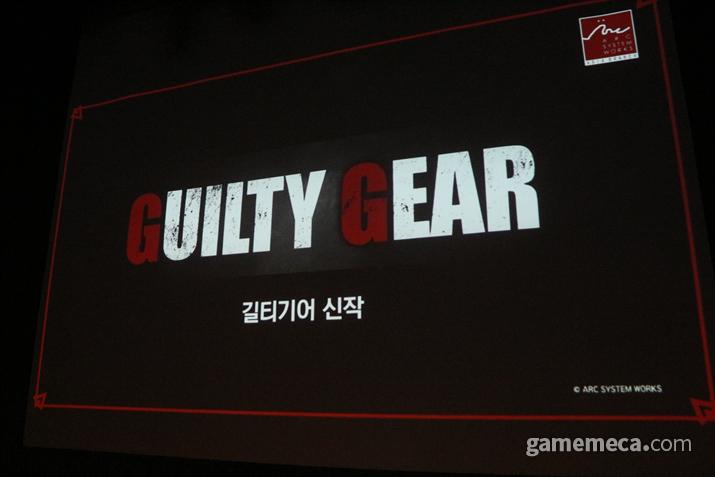 '뉴 길티기어'도 한국어화가 에정돼 있다 (사진: 게임메카 촬영)
