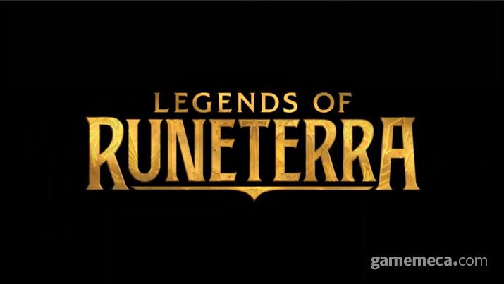 '리그 오브 레전드'의 후속작 '레전드 오브 룬테라'가 공개 됐습니다 (사진출처: 게임 공식 소개 영상 갈무리)
