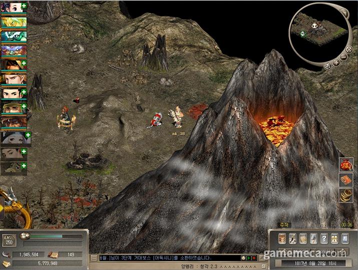 백록담에 물대신 용암이 고여있다 (사진: 게임메카 촬영)