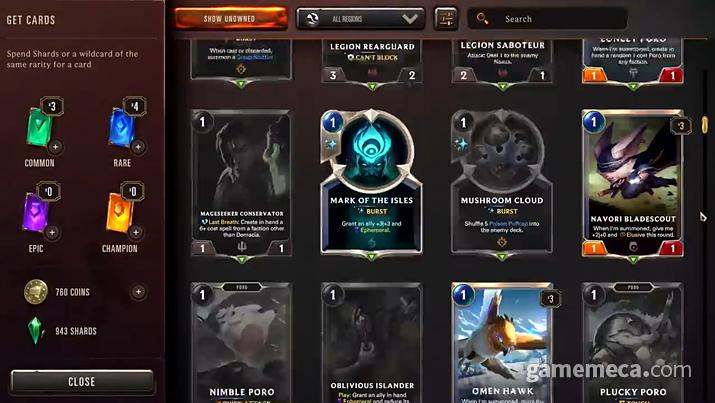 원하는 카드를 골라 구매할 수 있는 LOR (사진출처: LOR 소개 영상 갈무리)