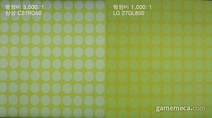 C27RG50, 27GL850 명암비 비교 2 (사진: 게임메카 촬영)