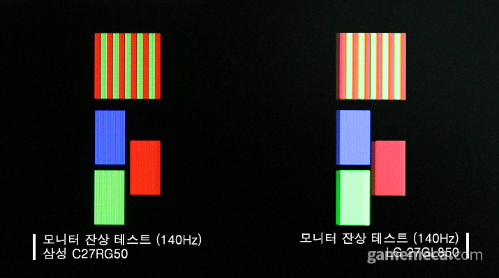 '27GL850' 역잔상 현상 (사진: 게임메카 촬영)