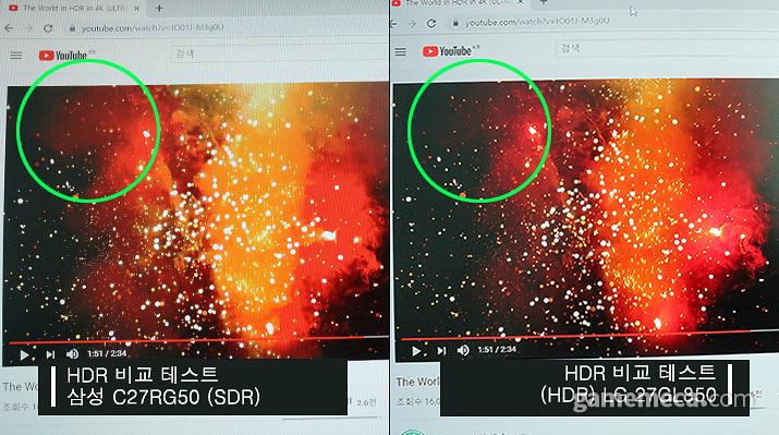 낮은 명암비와 밝기는 HDR 기능 활용 시도 발목을 잡는다 (사진: 게임메카 촬영)