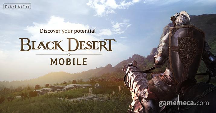 글로벌 서비스를 앞두고 있는 검은사막 모바일 (사진제공: 펄어비스)