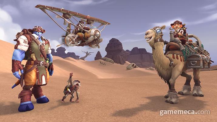 새로운 친구 초대 시스템을 적용한 월드 오브 워크래프트: 격전의 아제로스 (사진제공: 블리자드)