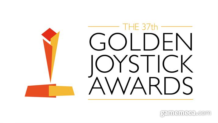 '골든 조이스틱 어워드 2019' 후보가 공개됐다 (사진출처: 골든 조이스틱 어워드 공식 홈페이지)