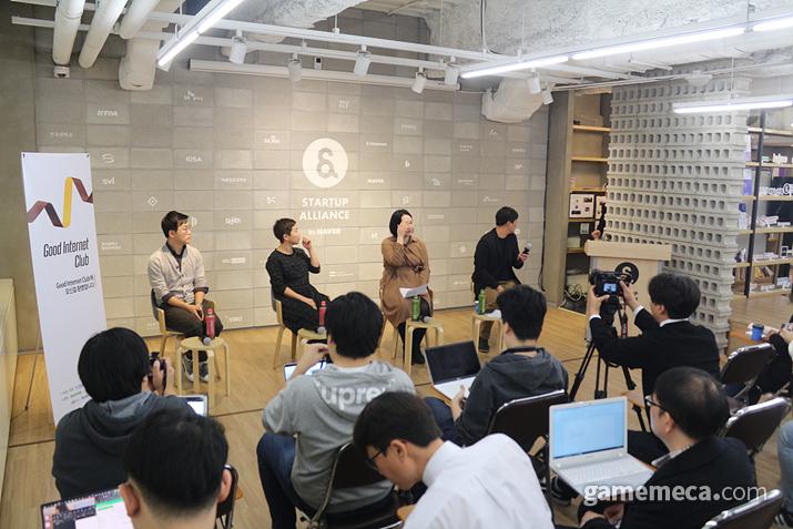 '엔터테인먼트의 글로벌 흥행 코드 찾기' 토크쇼 행사 (사진: 게임메카 촬영)