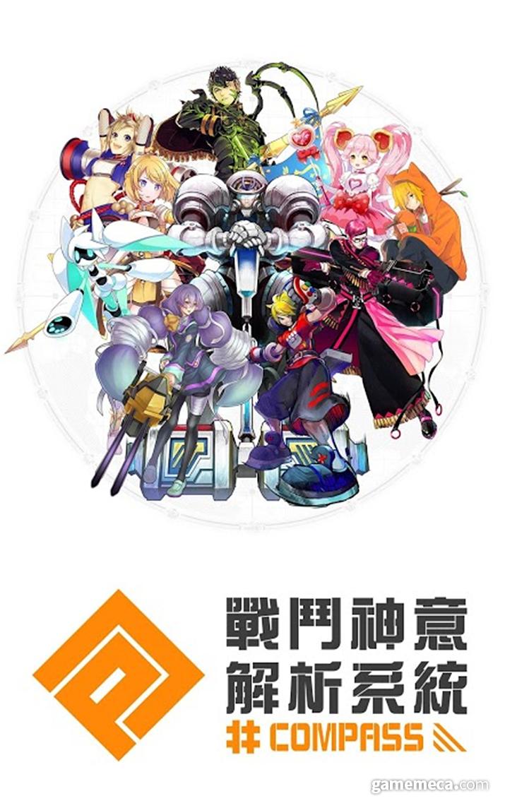 이달 중 중국에서 서비스를 시작할 예정인 '콤파스' (사진출처: 일본 앱스토어)
