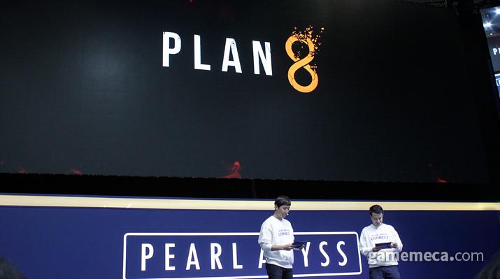지스타 2019 현장에서 '플랜 8' 상세정보가 공개됐다 (사진: 게임메카 촬영)