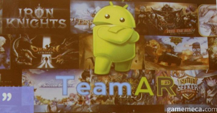 해커들에 의해 변조된 앱 (사진: 게임메카 촬영)