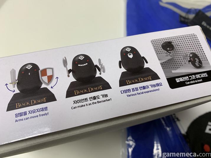 흑정령 프라모델은 이런저런 커스터마이징이 가능하다 (사진: 게임메카 촬영)