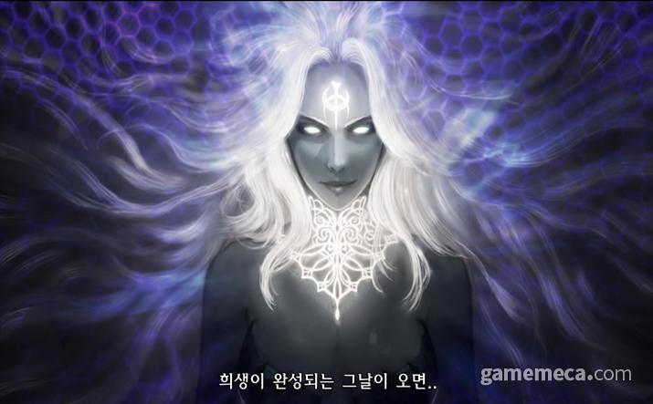 리니지 2의 최종 악역인 여신 실렌 (사진출처: 리니지 2 공식 홈페이지)