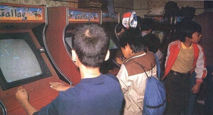 당시 학교 앞 오락실은 정화구역대상 업종으로 분류됐다