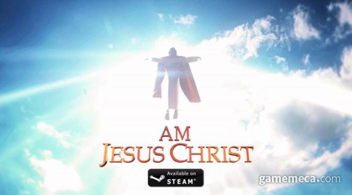 그야말로 '갓' 게임, 예수 시뮬레이터 (사진출처: 스팀)
