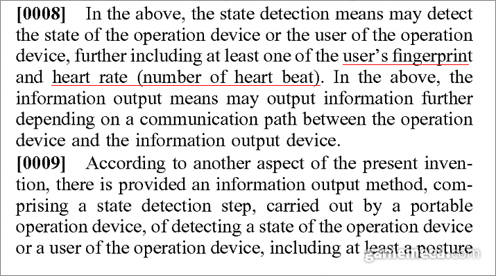 지문 인식, 심박 수 체크 등 다목적 기능을 탑재한 특허 콘솔 (사진출처: 한국과학기술정보연구원)