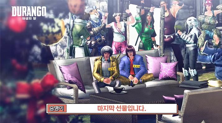 듀랑고 개발진이 준비한 마지막 선물 '창작섬' (사진출처: 공식 영상 갈무리)