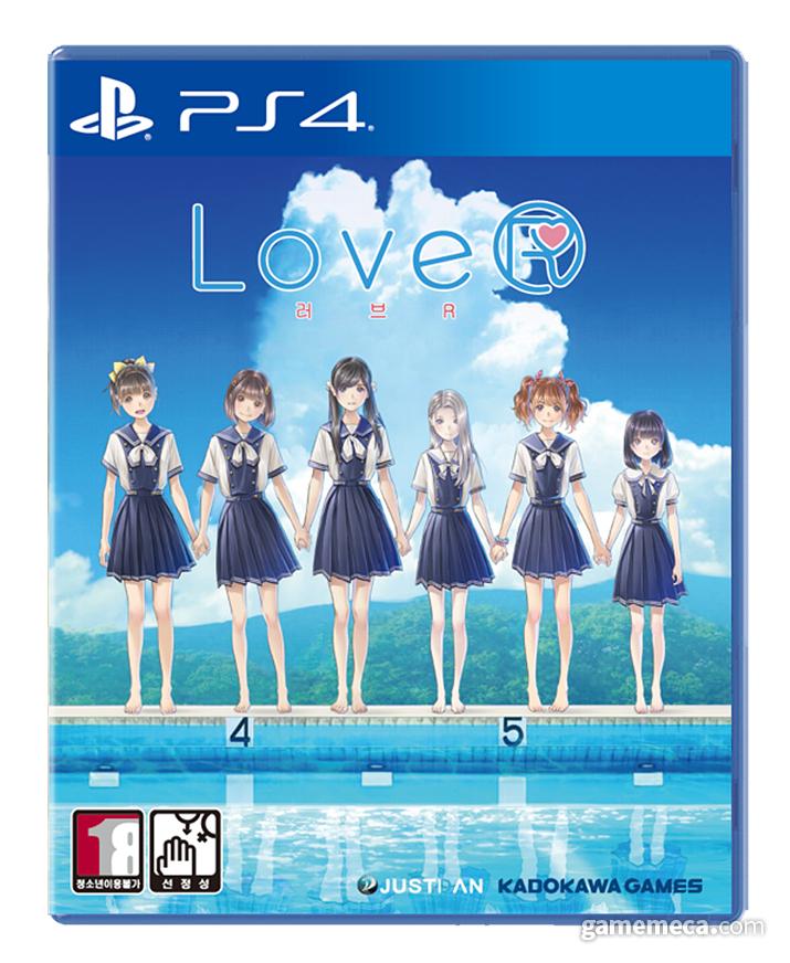 LoveR (사진제공: 게임피아)