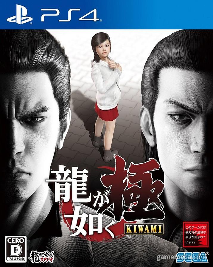 국내에서 시리즈 최초로 공식 한국어화 된 용과 같이 극 (사진출처: PS 공식 홈페이지)