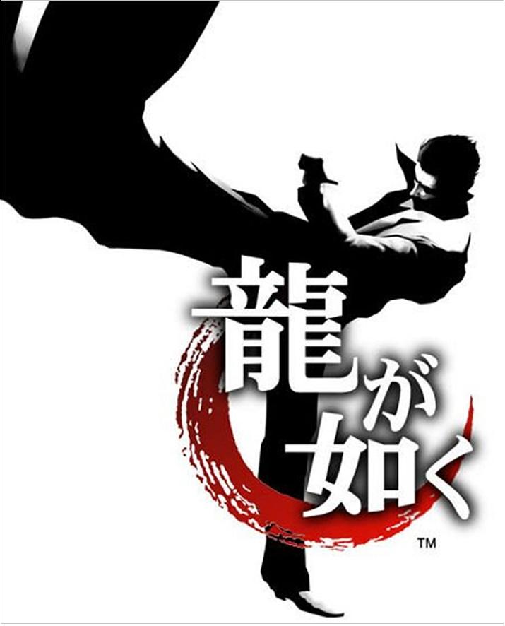 야쿠자 영화 포스터 느낌을 한껏 낸 2003년 용과 함께 커버 (사진출처: 위키피디아)