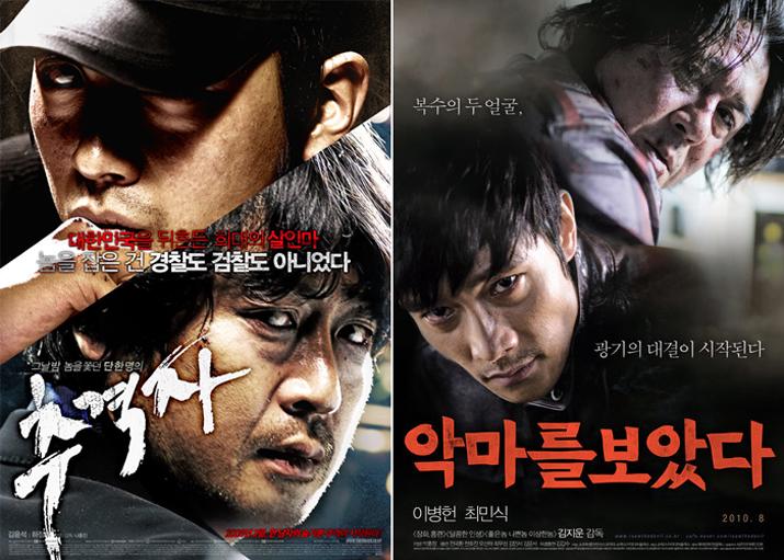 사이코패스, 연쇄살인마들을 다룬 영화들이 붐을 이루었다 (사진제공: 한국게임전문미디어협회)