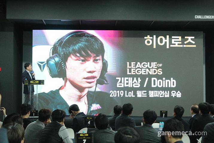'스타즈'와 '히어로즈' 부문 헌액자들이 소개됐다 (사진: 게임메카 촬영)