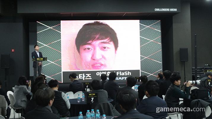 헌액식에 참가하지 못한 이영호와 (사진: 게임메카 촬영)
