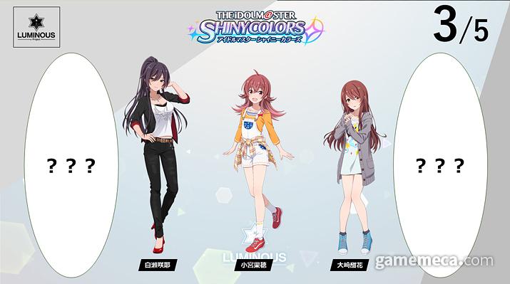 샤이니컬러즈 5인 (사진출처: 게임 공식 블로그)