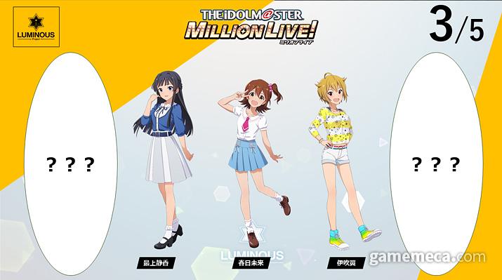 밀리언 라이브 5인 (사진출처: 게임 공식 블로그)