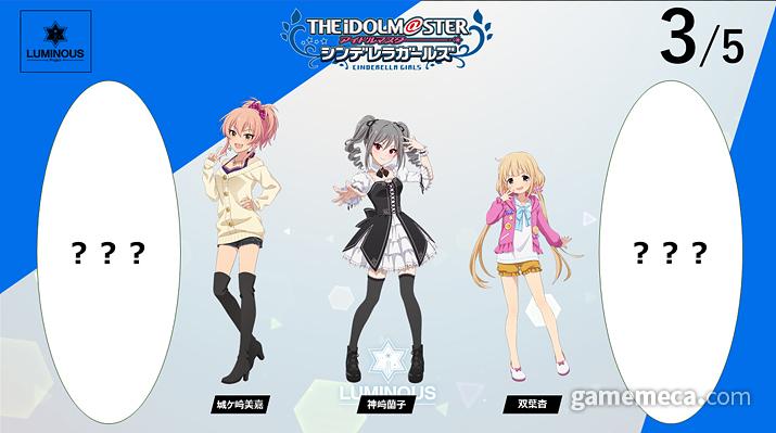 신데렐라 걸즈 5인 (사진출처: 게임 공식 블로그)