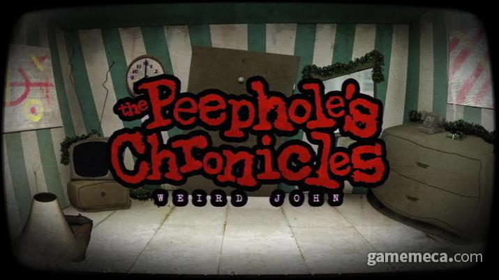 편집증 환자의 시선에서 세상을 보는 공포게임 '피프홀스 크로니클'이 공개됐다 (사진출처: 게임 공식 홈페이지)