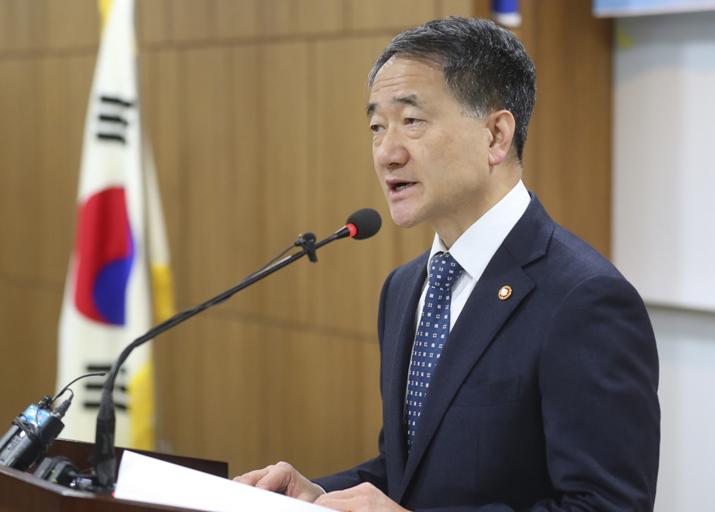 보건복지부 박능후 장관 (사진출처: 보건복지부 공식 홈페이지)