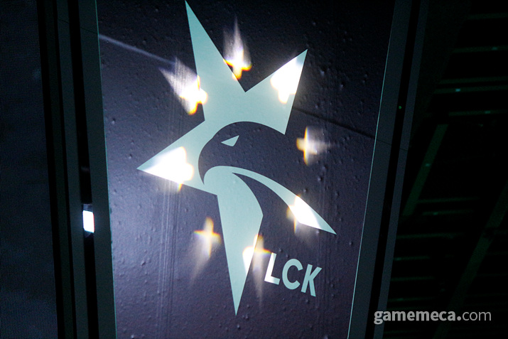 2020 LCK (사진: 게임메카 촬영)