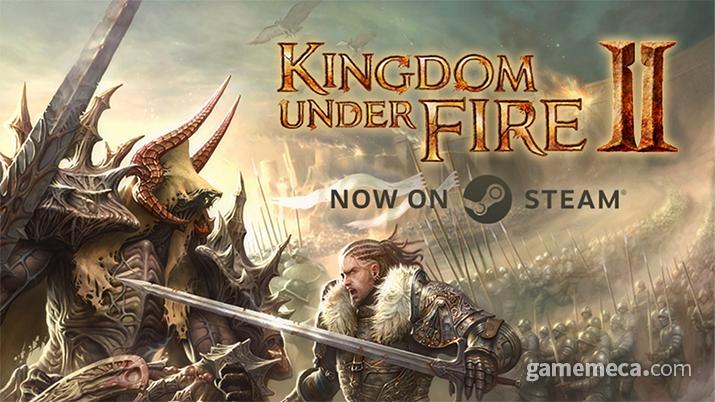 때아닌 화제가 되고 있는 킹덤 언더 파이어 2 (사진출처: 킹덤 언더 파이어 2 공식 홈페이지)