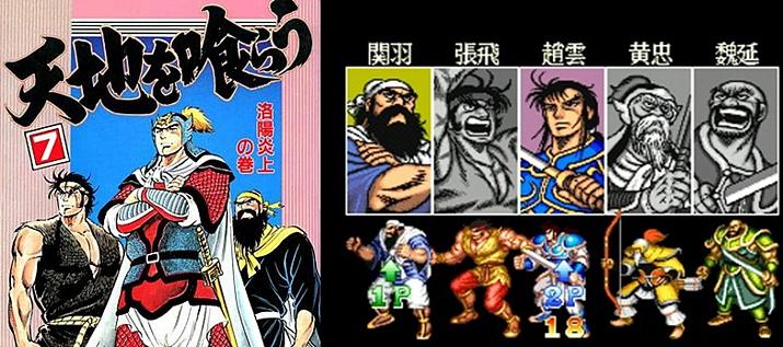 천지를 먹다 원작 만화(좌)와 캡콤의 천지를 먹다 2 게임(우) (사진출처: comic.k-manga.jp, jp.playstation.com)