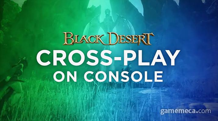 검은사막 콘솔 크로스 플레이가 3월 4일 시작된다 (사진제공: 펄어비스)